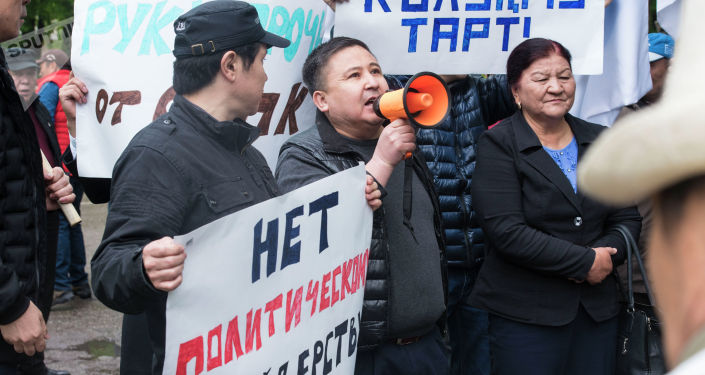 Кыргызстандын социал-демократиялык партиясынын мүчөлөрү Юстиция министрлигинин алдында митингге чыгып, министр Марат Жаманкуловдун отставкасын талап кылышты