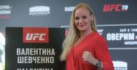 Чемпионка мира по смешанным единоборствам по версии UFC Валентина Шевченко. Архивное фото
