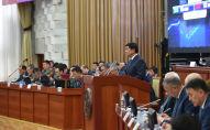 Премьер-министр Кыргызской Республики Мухаммедкалый Абылгазиев на заседании Жогорку Кенеша Кыргызской Республики.