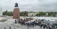 Сегодня на площади Ала-Тоо в Бишкеке собрались около 150 человек, чтобы выразить протест против разведки и разработки урановых месторождений в Кыргызстане.