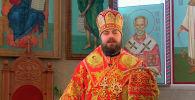 Епископ Бишкекский и Кыргызстанский Даниил записал видеообращение с поздравлением православных кыргызстанцев с Воскресением Христовым.