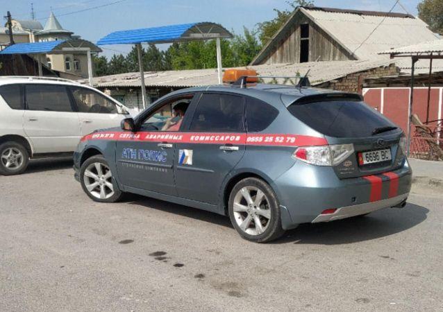Служба аварийных комиссаров на месте пожаров