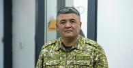 Өзгөчө кырдаалдар министрлигинин алдындагы суучулдар кызматынын башчысы, полковник Урматбек Шамырканов