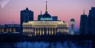 Казахстан Республикасынын президентинин Акорда резиденциясы