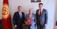 14 жителей столицы Кыргызстана стали обладателями звания почетного гражданина города