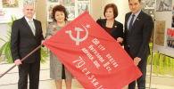 Церемония вручения депутатам БГК и координаторам акции Бессмертный полк копий знамени Победы