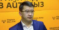 Жаштар иши, дене тарбия жана спорт агенттигинин жетекчисинин орун басары Мирлан Парханов