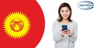 Мобильное приложение Юнистрим