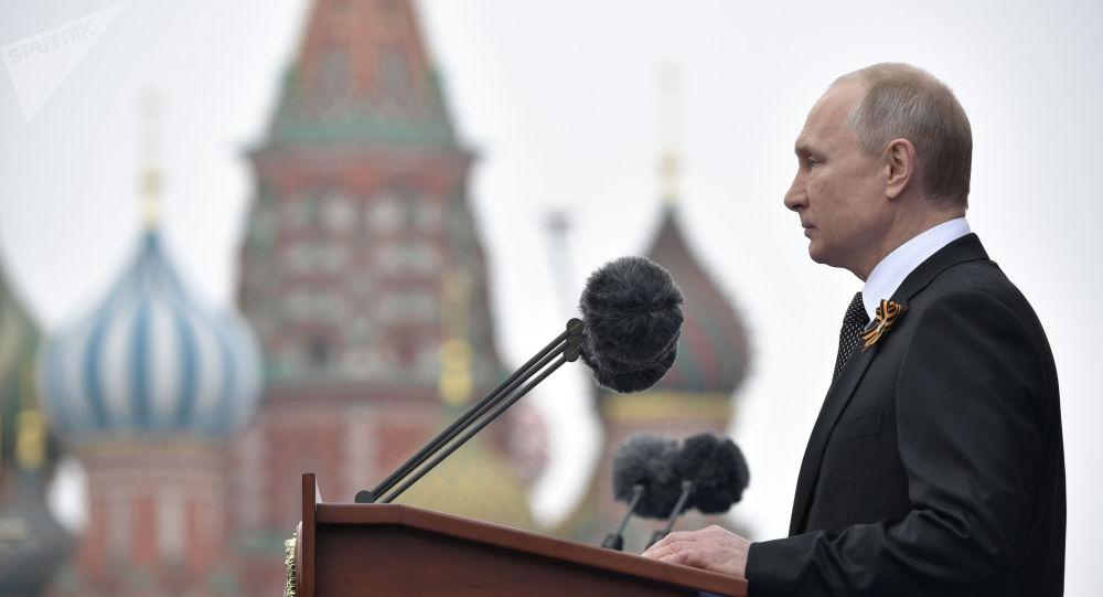 Президент РФ выступает во время военного парада в ознаменование 74-й годовщины Победы в Великой Отечественной войне