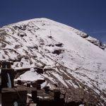 Түштүк Америкадагы Чакалтай мөңгүсү. 2009-жылга чейин ал аймактагы эң ири мөңгү болуп эсептелчү.