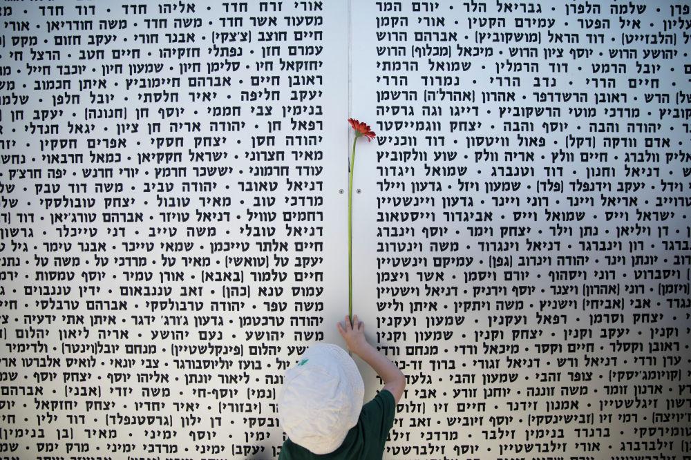 В Израиле прошли траурные мероприятия в память о жертвах войн и терактов