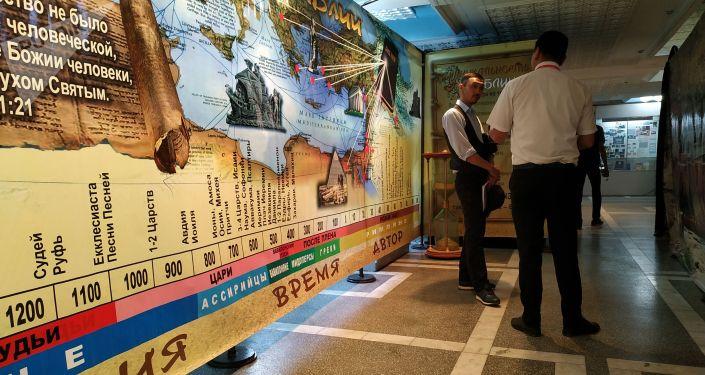 В понедельник, 13 мая, в Кыргызско-Российском Славянском университете началась научная конференция Христианство в Кыргызстане: история и современность