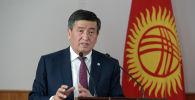 Президент Кыргызской Республики Сооронбай Жээнбеков на встрече с жителями Тюпского района Иссык-Кульской области. 16 мая 2019 года