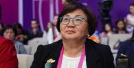 Отунбаева Роза Исаковна