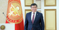 Кыргызстандын президенти Сооронбай Жээнбеков. Архив