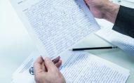 Результаты одного из участников диктанта по кыргызскому языку среди государственных служащих