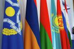 Флаги стран-участниц совместного заседания ОДКБ. Архивное фото