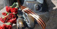 Почтение погибшим в Великой Отечественной войне. Архивное фото