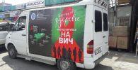 Добровольное тестирование на ВИЧ на трех крупных рынках столицы — Ошском, Орто-Сайском и Аламединском