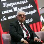 Болот Шамшиев өз тасмалары менен Кыргызстанды дүйнөгө тааныткан