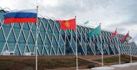 Флаги России, Киргизии, Казахстана, Белоруссии, Армении у Дворца Независимости в Нур-Султане, где проходит заседание Высшего Евразийского экономического совета. Архивное фото