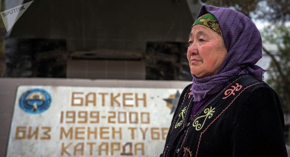 Рабия Шадыбекова, брат которой был убит в плену у террористов во время Баткенских событий