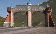 Арка на въезде в Таласскую область. Архивное фото