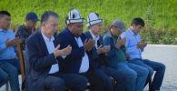 Экс-президент Кыргызстана Алмазбек Атамбаев принял участие в айт-намазе в cеле Арашан и посетил Ата-Бейит