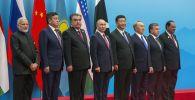 Лидеры стран ШОС. Архивное фото