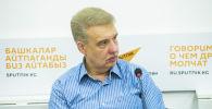 Саясат таануучу Игорь Шестаков. Архивдик сүрөт
