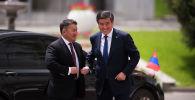 Официальный визит президента Монголии Халтмаагийн Баттулга в Кыргызстан