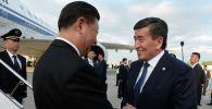 Председатель КНР Си Цзиньпин и президент КР Сооронбай Жээнбеков