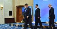 ШКУ мамлекеттеринин президенттери Бишкекте. Архивдик сүрөт