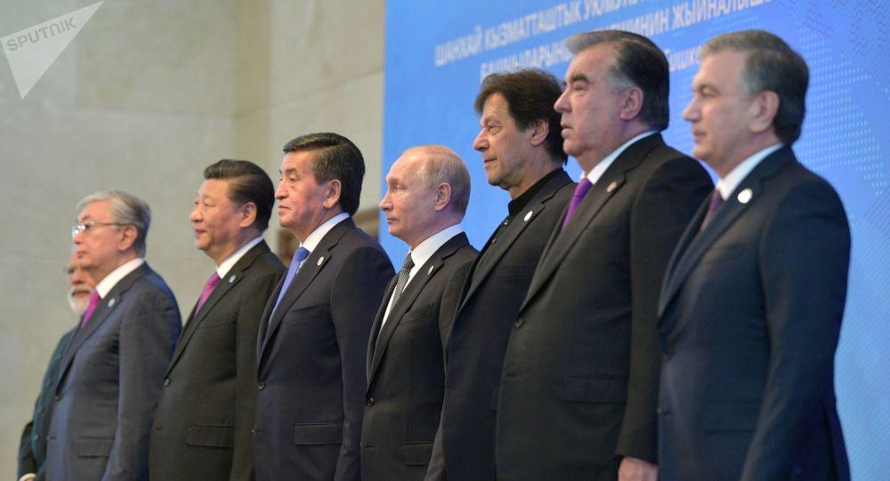 Церемония совместного фотографирования глав государств – членов ШОС