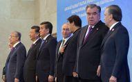 Церемонии совместного фотографирования глав государств – членов ШОС. Архивное фото