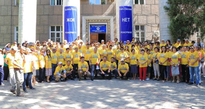 Сотрудники Федерации профсоюзов КР и ее членских организаций выходили на митинг к Дому профсоюзов в Бишкеке
