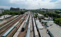 Поезда на железнодорожной платформе в Бишкеке. Архивное фото
