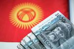 Кыргызстан желеги жана акча. Архивдик сүрөт