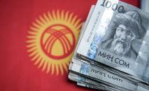 Бир миң сомдук купюралар жана Кыргыз Республиканын желеги. Архив