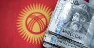 Бир миң сомдук купюралар жана Кыргызстандын желеги. Архив