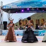 Ёрдын оюндарынын чүрөктөрү фестивалынын алкагында өткөн чырайлуулардын сынагы