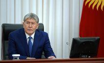Экс-президент Кыргызской Республики Алмазбек Атамбаев в Жогорку Кенеше. Архивное фото