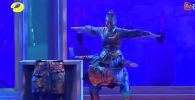 Танцор Атай Омурзаков сообщил в Сети, что его группа Totem Show попала в список восьми лучших артистов/коллективов международного шоу World's Got Talent.
