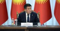 Президент Сооронбай Жээнбеков Өнөр жайды жана ишкерликти өнүктүрүү боюнча комитеттин биринчи жыйынында