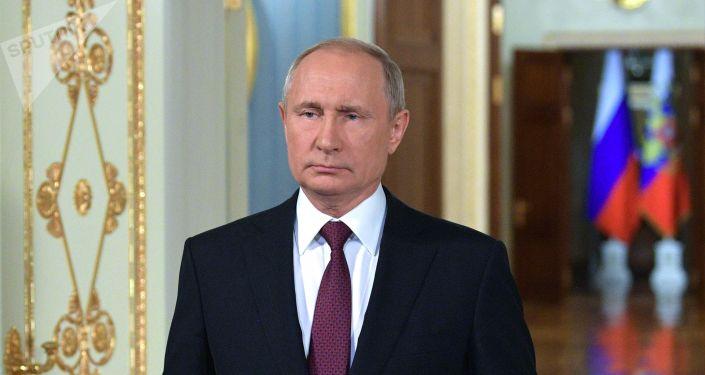 Россия президенти Владимир Путин. Архив