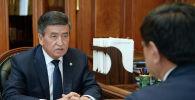 Сооронбай Жээнбеков бүгүн, 28-июнда, премьер-министр Мухаммедкалый Абылгазиев менен жолукту