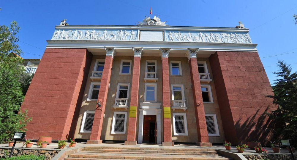 Здание Конституционной палаты Кыргызстана. Архивное фото