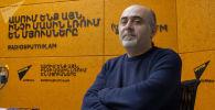 Эксперт по информационной безопасности Самвел Мартиросян. Архивное фото