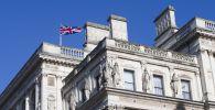Мид Великобритании. Архивное фото