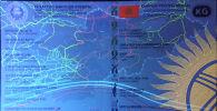 Мамлекеттик каттоо кызматынан транспортту каттаганда бере турган күбөлүктүн жаңы үлгүсү